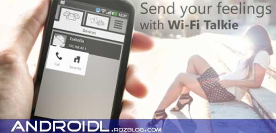 برنامه کم نظیر مکالمه و ارسال پیامک از طریق وایرلس با Wi-Fi Talkie 1.4.0
